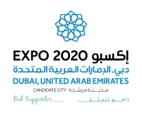 We Fully Support the Bid for Dubai